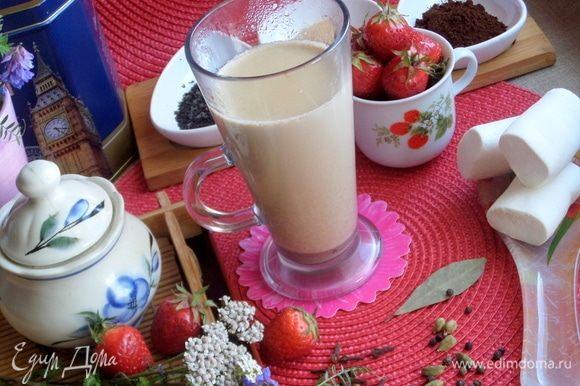 Лично мне понравились оба напитка, так как чай с молоком я и раньше пила, привычно, а тут только богаче по вкусу.