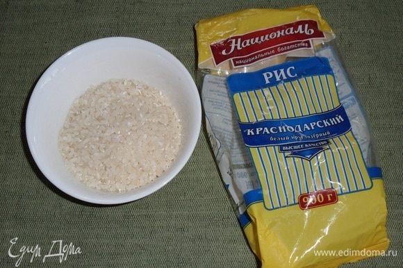Отмеряем необходимое количество риса. Для приготовления этого десерта я использую рис Краснодарский ТМ «Националь».