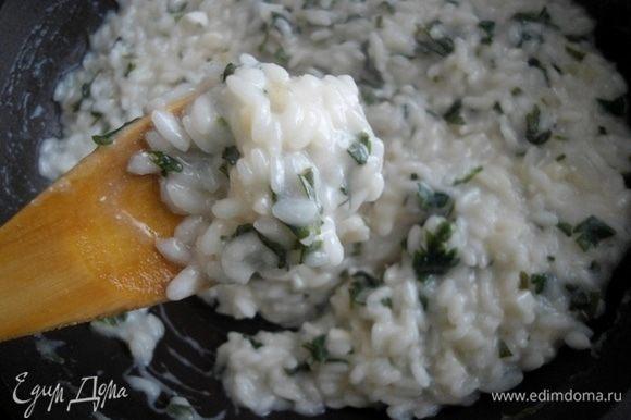 Меня устраивает готовность риса, он не сырой, но и не развалился, как каша, слегка аль денте. Соль добавить по вкусу, так как фета и бульон у меня соленые, мне соли не понадобилось.