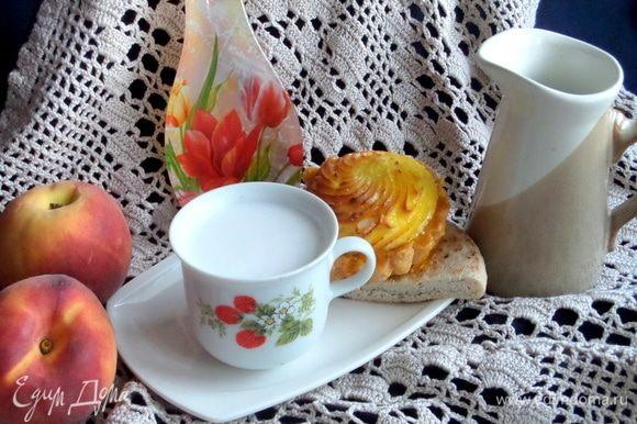 Вкусного, ароматного вам утра!