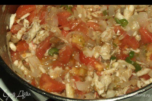 Добавить помидоры к луку и рыбе. Потушить несколько минут.
