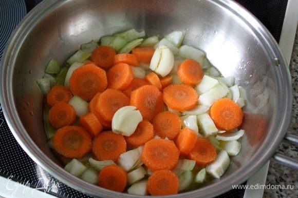 В глубоком сотейнике разогреть масло, добавить нарезанные репчатый лук, лук-порей (белую часть), морковь, сельдерей, раздавленный ножом чеснок и готовить 5 мин., помешивая.