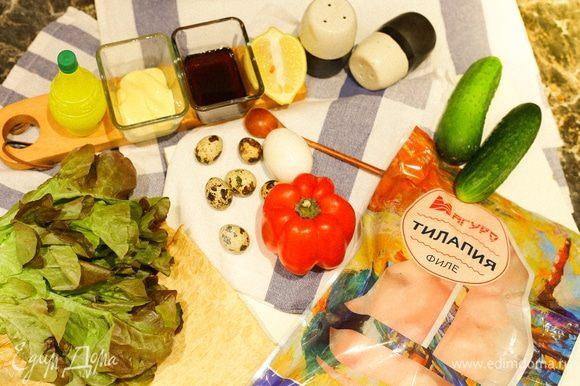 Чем удобен этот рецепт, что в нем практически все ингредиенты уже готовые, кроме рыбы. Тилапию ТМ «Магуро» заранее размораживаем.