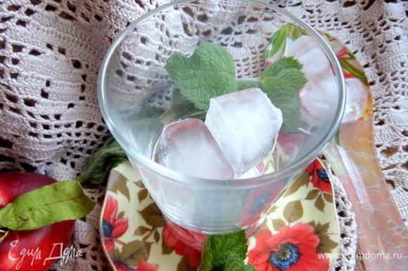 В бокал бросить лед.