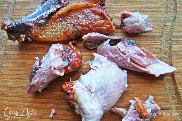 От копченой куриной ножки отделить мясо.