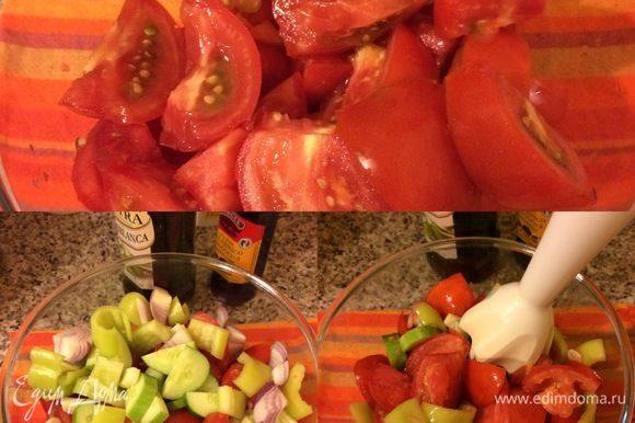 Овощи вымыть и нарезать. Сложить овощи в миску и перемешать. Затем хорошо пюрировать блендером.