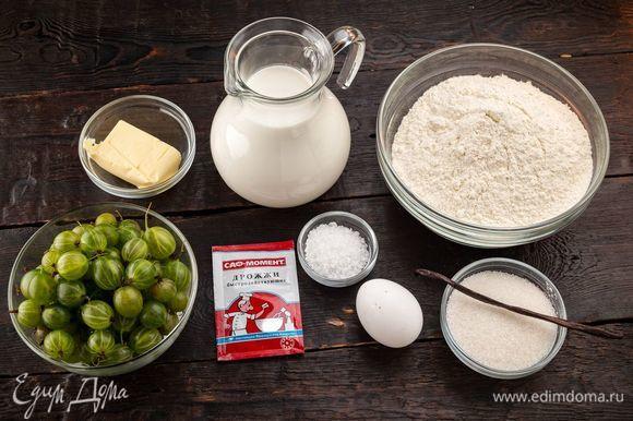 Для приготовления ароматного пирога нам понадобятся следующие ингредиенты.