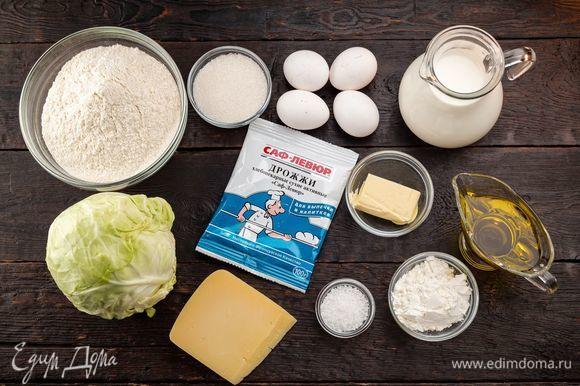 Для приготовления домашнего сытного пирога нам понадобятся следующие ингредиенты.