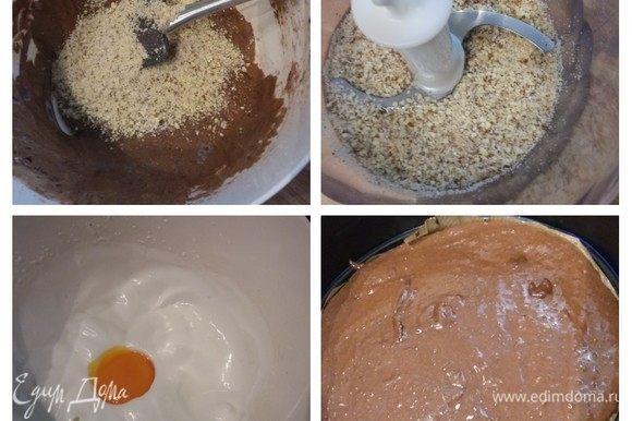 Для бисвита: духовку разогреть до 180°С. Дно разъемной формы (диаметр 18 см) выстлать пергаментной бумагой. Отделить желток от белка. В белок добавить воду и взбить с сахаром в крепкую пену. Добавить желток, размешать. Добавить в два приема просеянную муку с какао и мелко молотые орехи (миндаль, фундук). Аккуратно лопаточкой движениями сверху вниз вымешать тесто. Растопить сливочное масло, охладить. 1 ложку теста смешать с маслом, после чего ввести масло в основное тесто. Тесто выложить в форму, разровнять, выпекать 8-10 минут. Охладить.