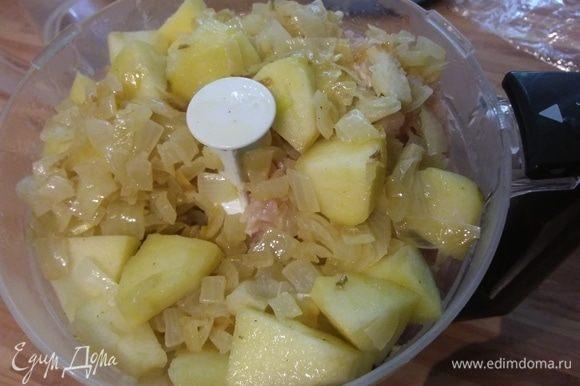 Выложить яблоки с луком.