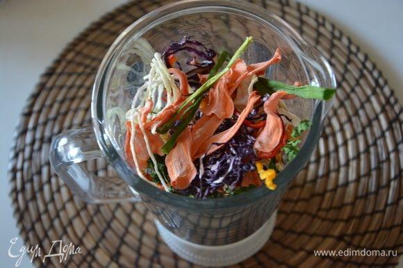 Измельчить овощи в блендере.