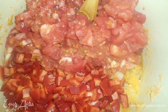 Добавить помидоры и болгарский перец. Тушить 20 минут. Соус начинает увариваться.