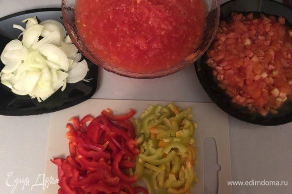 Лук порезать полукольцами. Перец разделить на 4 части и порезать полосками. Четыре помидора натереть на терке, а три других порезать небольшими кубиками.