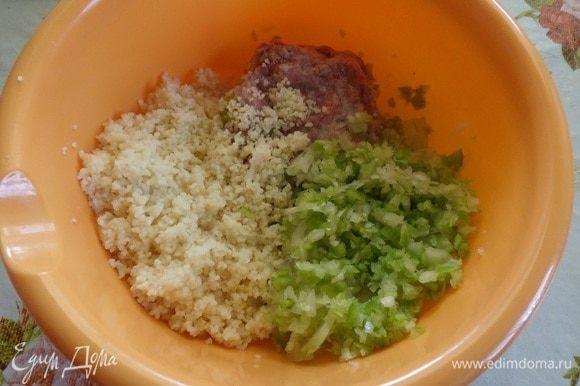 В чашку выкладываем мясной фарш, измельченные овощи, соль и кускус.