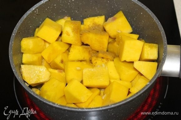 Добавить кусочки тыквы и щепотку карри, потомить 2-3 минуты.