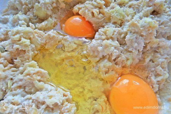 Вбить яйца.
