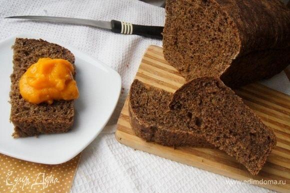 Попробуйте тыквенную икорку от Танечки Снежинки https://www.edimdoma.ru/retsepty/48214-tykvennaya-ikra, они с хлебом очень дополнили друг друга!