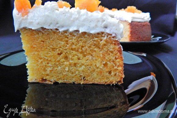 И кусочек пирога для вас ) Приятного чаепития!