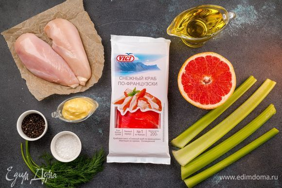 Для приготовления вкусного салата нам понадобятся следующие ингредиенты.