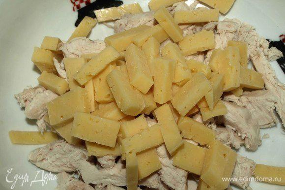 Сыр нарезать небольшими брусочками. Соединить с филе. Сыр для салата использовать лучше всего полутвердый (Российский или Костромской).