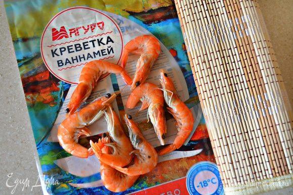 Креветки для приготовления Hot Pot вьетнамцы не чистят, а отваривают целиком.