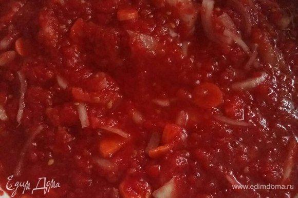 В любую глубокую посуду, в которой делаете заготовки, вылить подготовленный томат, добавить в него лук, морковь. Дать закипеть и проварить в течение 5 минут при среднем кипении.