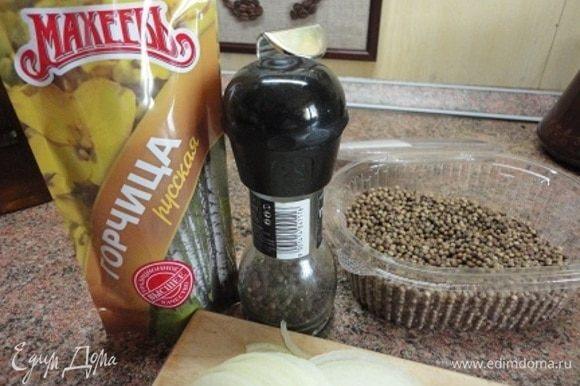 Особое внимание приправам, лучше перец и кориандр молот непосредственно перед применением.