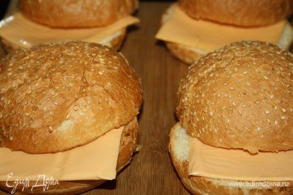 На нижнюю часть булочки положить по пластинке сыра.