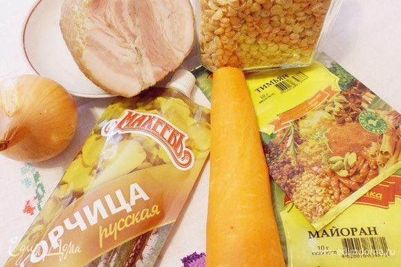 Для приготовления горохового супа понадобятся горох, репчатый лук, морковь, грудинка варено-копченая, тимьян и майоран сушеные, гвоздика, перец черный горошком и горчица.
