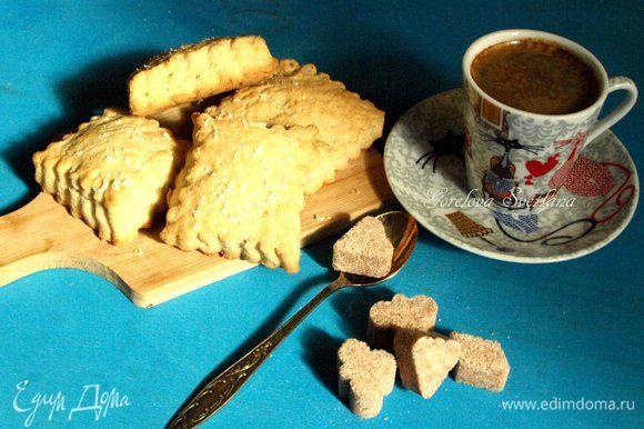 Или просто наслаждаться с чашкой кофе с утра! Приятного аппетита!