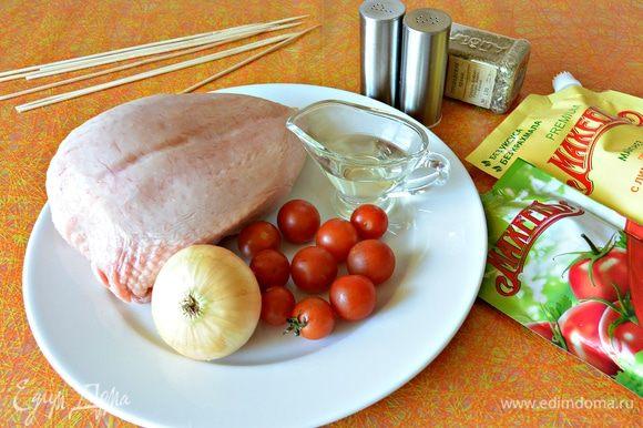Приготовим все необходимые ингредиенты: куриная грудка, помидоры черри, лук репчатый, оливковое масло, прованские травы, соль и перец по вкусу, майонез и кетчуп ТМ «МахеевЪ».