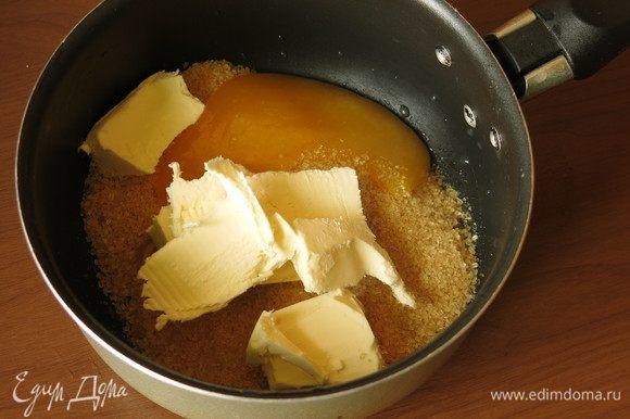 Соединяем сахар коричневый, мед и масло сливочное.