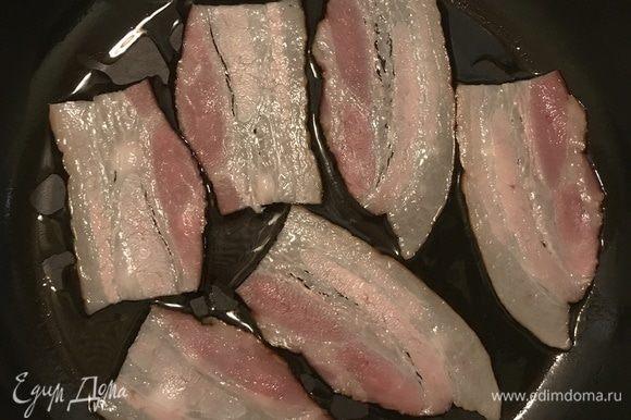 Обжариваем слайсы бекона с двух сторон и выкладываем на тарелку. Можно обжаривать более мелко порезанные куски, я покрошила их после жарки.