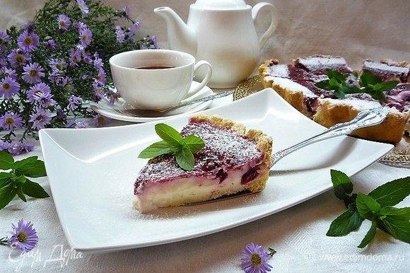 Украшаем пудрой, листиками свежей мяты и подаем на стол с чашечкой ароматного чая! Приятного аппетита!