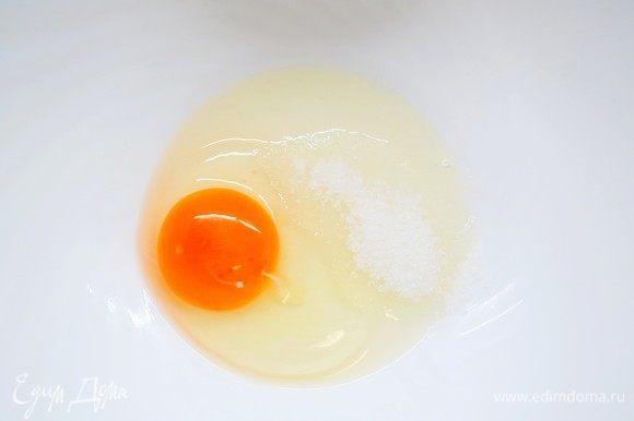 Приступаем к приготовлению блинчиков. Для курника я всегда делаю блинчики на кефире, они получаются очень тоненькими, сочными и вкусными, что нам и надо. Яйцо взбить с сахаром, добавить водку и снова взбить.