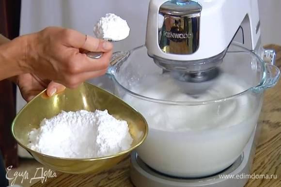 Продолжая взбивать, влить уксус и по одной ложке всыпать половину сахарной пудры.