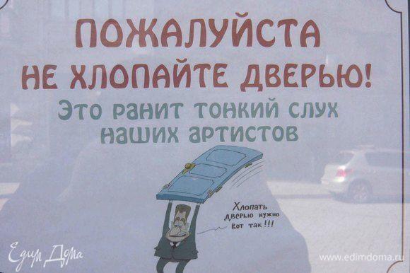 И хорошего настроения от Крымской филармонии!