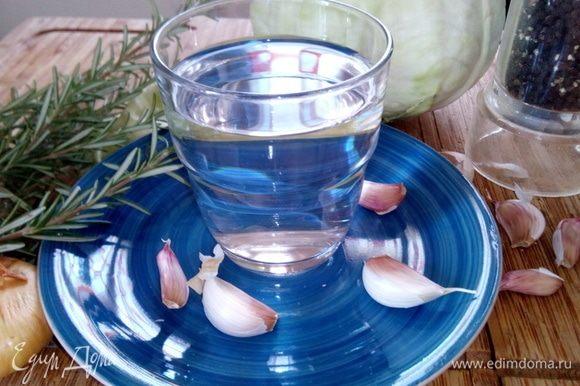 Влить в кастрюлю стакан очищенной воды.