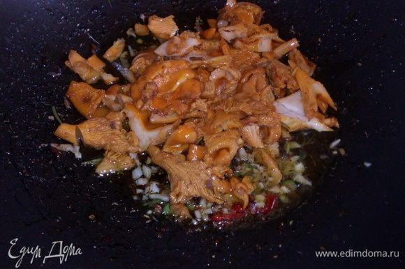 В сковороду со специями и ароматным маслом добавляем измельченные грибы, оставим на огне около 30 секунд, постоянно помешивая.