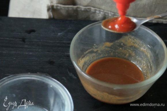 Смешать все ингредиенты для соуса. Напомню, соус состоит из 3 ингредиентов: соус хойсин (3 ст. л.), соус чили (2 ч. л.) и сок 1 лайма.