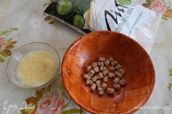 Отсыпаем 1 ст. л. отрубей в чашку. Я использую пшеничные отруби «Лито».
