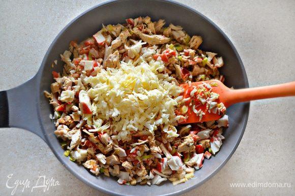 Добавьте крабовое мясо и тертый сыр (любой, ваш любимый твердый сыр) в начинку и перемешайте.