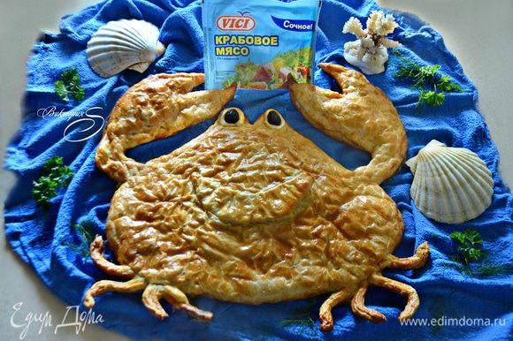 Наш «Веселый крабик» готов! Пирог очень вкусный, как теплый, так и охлажденный. Приятного вам аппетита!
