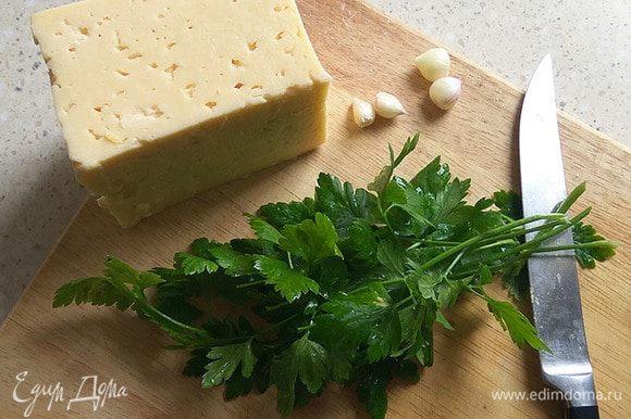 Для начинки натираем сыр на крупной терке, смешиваем со сметаной. Нашинковать зелень и смешать с сыром. Чеснок очищаем и выдавливаем через пресс, всю начинку перемешиваем.