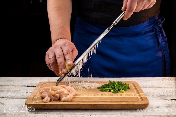 Нарежьте зеленый лук, промойте и высушите шпинат. Куриное филе нарежьте тонкими полосками. Сыр натрите на терке.