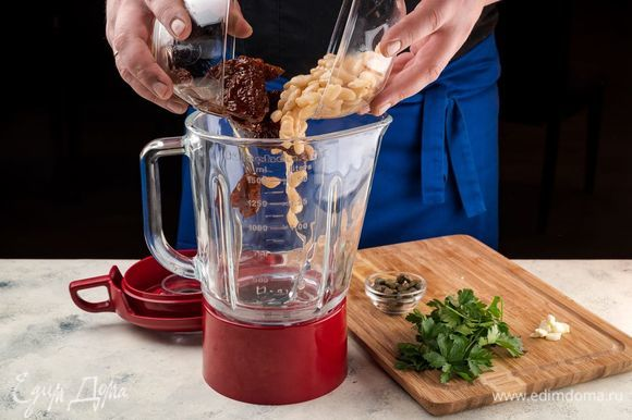 Соедините в чаше блендера: каперсы, вяленые помидоры, зелень, мелко нарезанные и обжаренные на оливковом масле лук и чеснок. Измельчите все до состояния пюре.