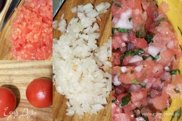 Готовим конкассе из томатов с рубленой зеленью и луком. Для этого томаты бланшируем, очищаем от кожицы, удаляем семечки. Мякоть томата и репчатый лук нарезаем мелким кубиком, рубим зелень. Доводим до вкуса при помощи хмели-сунели, перца и соли. Даем постоять 5-10 минут.