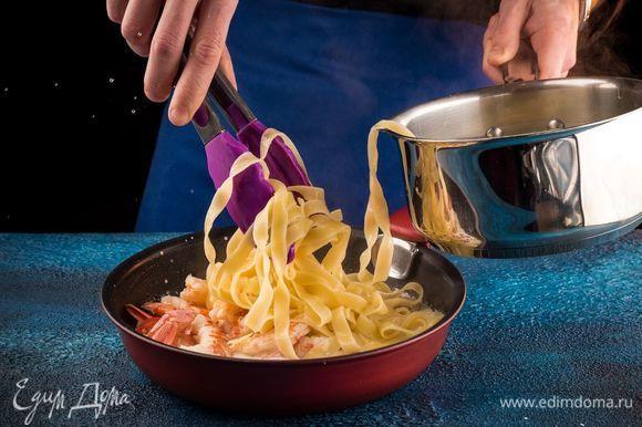 Смешайте готовый соус с феттучине, добавьте специи по вкусу.