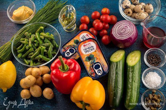 Для приготовления изысканного салата нам понадобятся следующие ингредиенты.