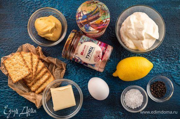 Для приготовления нежного и вкусного паштета нам понадобятся следующие ингредиенты.